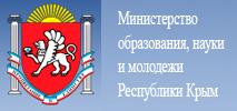 Сайт Министерства образования, науки и молодежи Республики Крым